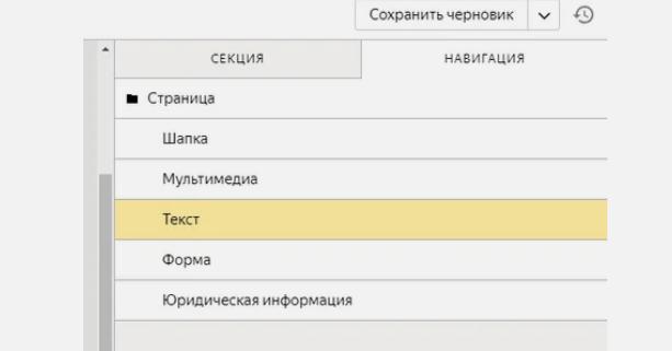 Турбо страницы яндекс директ